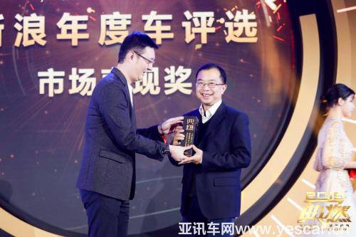 2019新浪汽车年度车评选榜单揭晓 江淮瑞风S4上榜