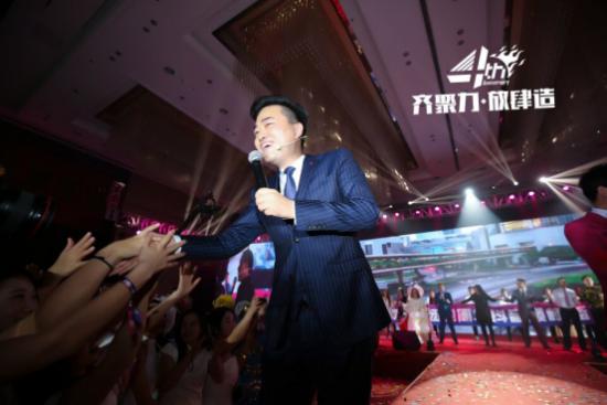 刘兴隆:通往成功的路途很拥挤,但只有坚持到底才能真正成功!